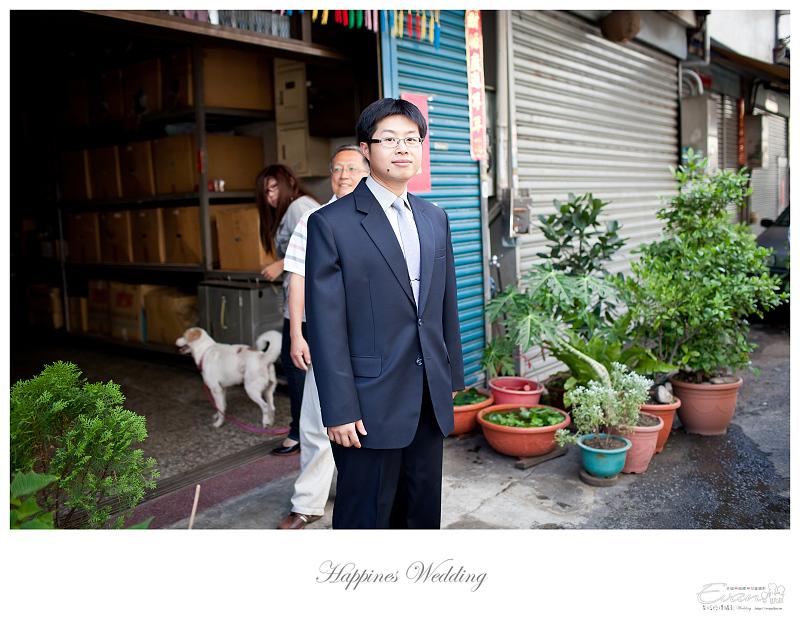 [婚禮攝影]致仲與秀騏 文定之喜_0035