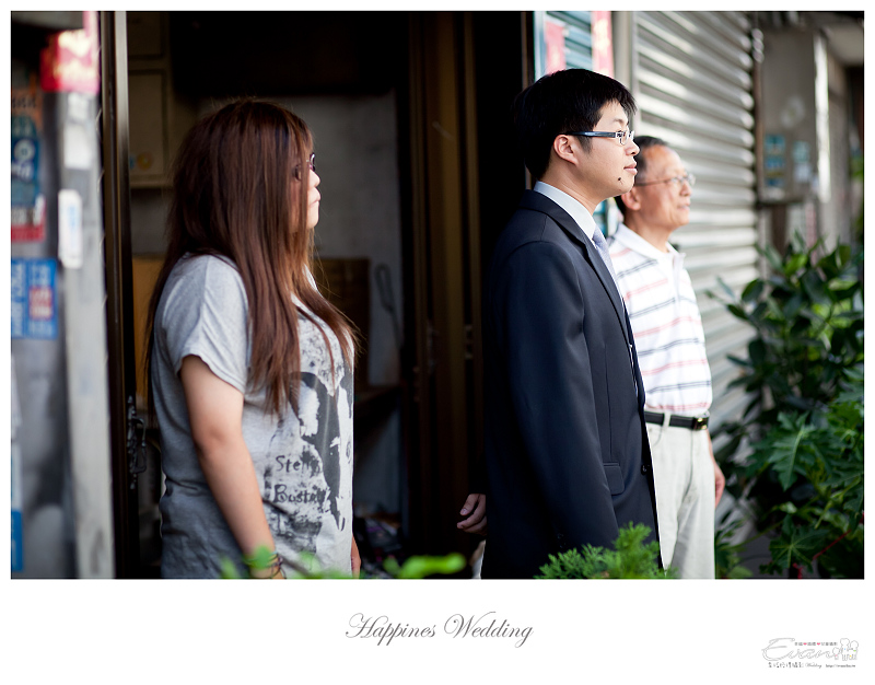 [婚禮攝影]致仲與秀騏 文定之喜_0037