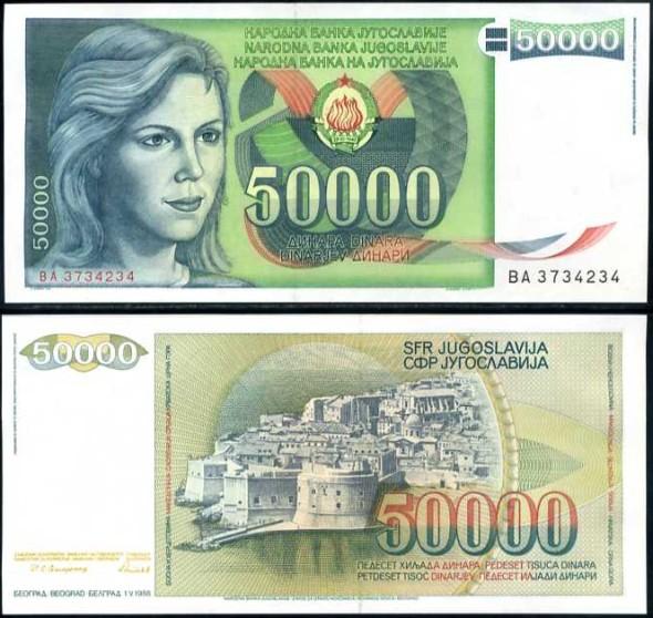 50 000 Dinárov Juhoslávia 1988, Pick 96