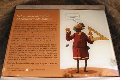 La leyenda de las Torres del Salvador y San Martín