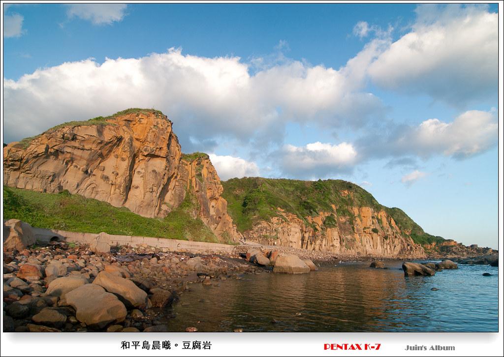 ..........和平島吃紅燒豆腐配海鮮湯..........