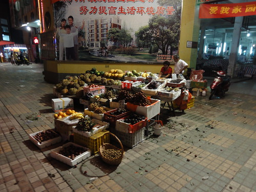Fruit seller at the Zhangshan night market