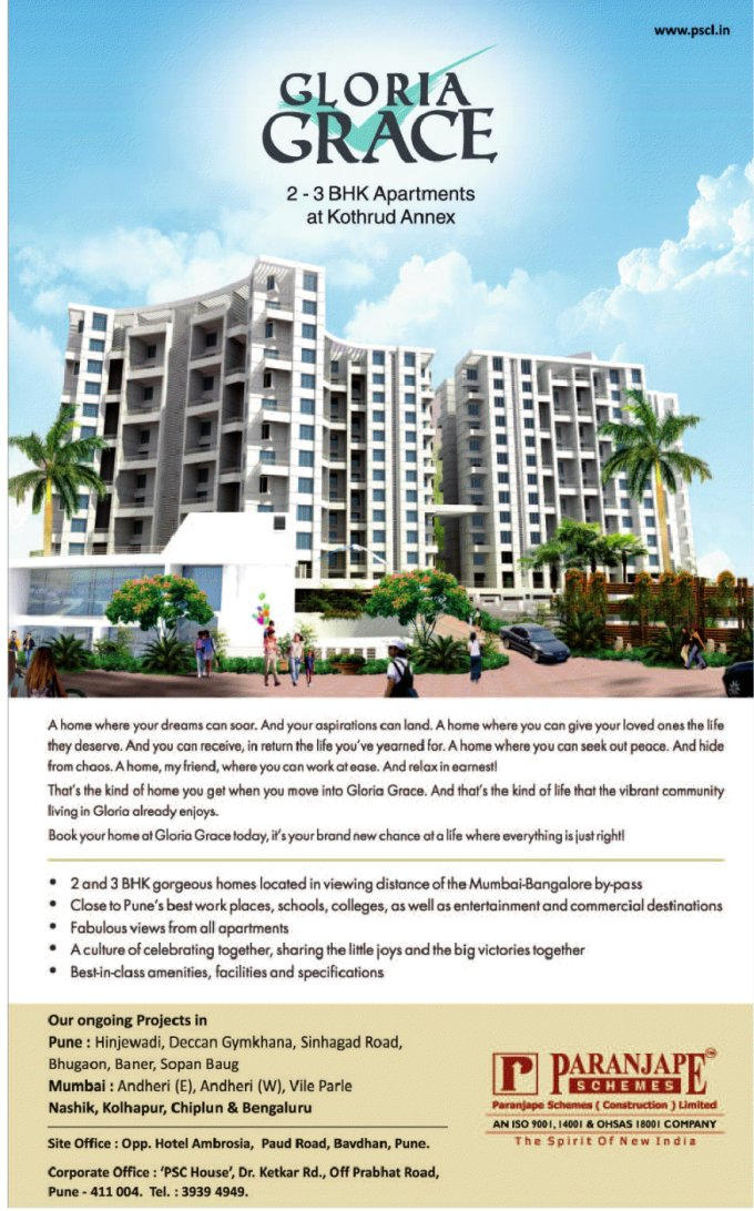 Paranjape Schemes' Gloria Grace 2 BHK 3 BHK Flats at Bavdhan on Paud Road Kothrud Pune
