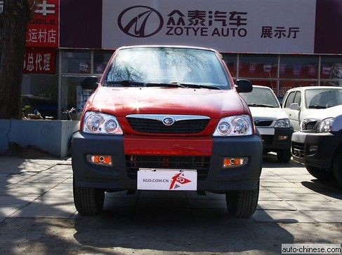 Zotye Nomad Front View