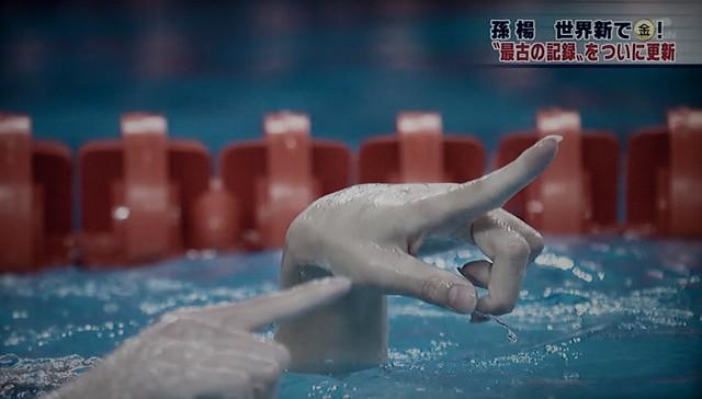 競泳選手の爪