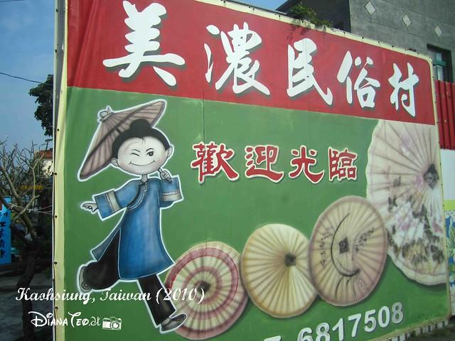 Mei Non Hakka Village 01