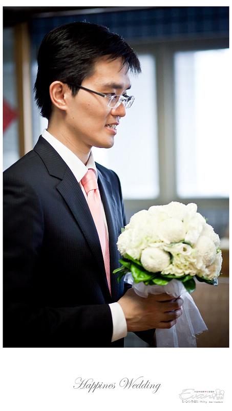 [婚禮紀錄]祥豐&京樺婚禮全紀錄_076