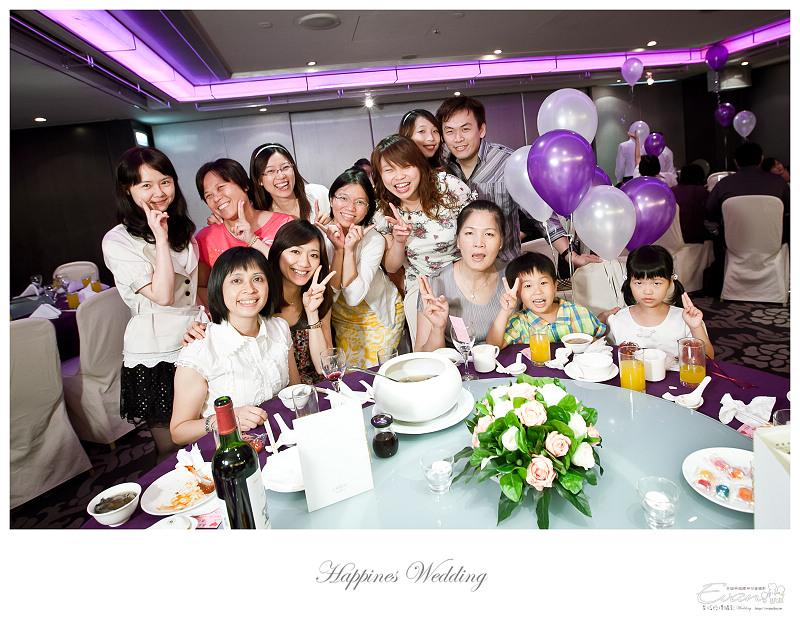 [婚禮紀錄]祥豐&京樺婚禮全紀錄_275