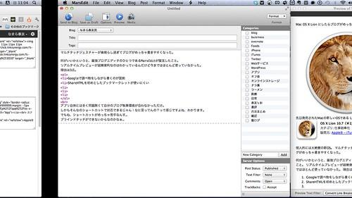 スクリーンショット 2011-08-07 13.04.07