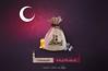 رمضان | 1432 (عبدالملكـــ العتيبي) Tags: تصميم مكتب 2011 1432 خلفية ديزاين سطح رمضاني