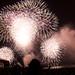 水郷祭花火大会 2011 2日目