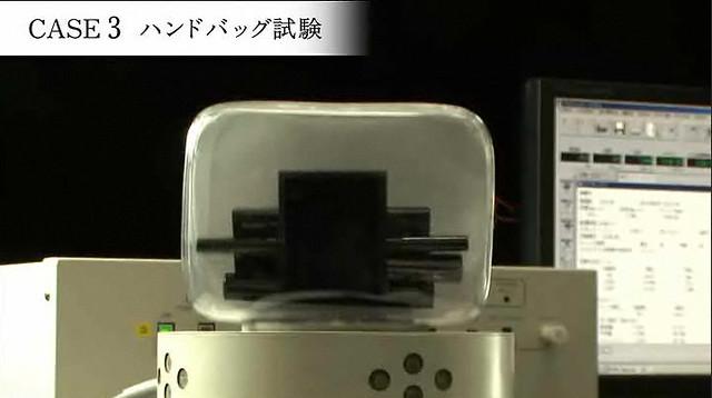 資生堂 Pick Up Technology - Windows Internet Explorer 08.08.2011 214721