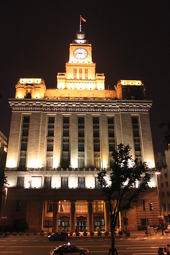 No. 13 Customs House at Shanghai Bund China
