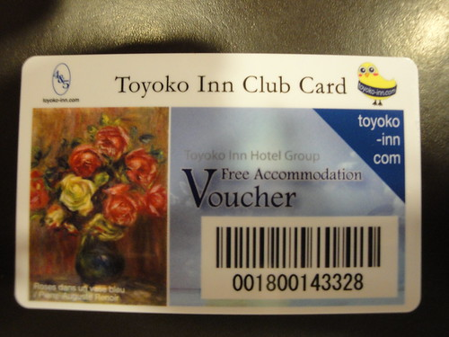 Free Accommodation Voucher