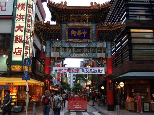 0660 - 12.07.2007 - Yokohama (Barrio Chino)