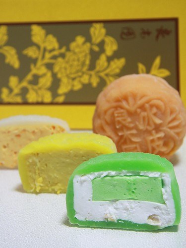 Lychee with Lime Marshmallow Snowskin Mooncake