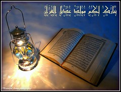(Beautiful flower*) Tags: lighting people house lamp writing him reading book justice peace perfume you song birth we mus half be hassan states lantern ramadan upon quran imam hasan generosity mujtaba    congratulate
