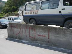 女川コンテナ村20110807_09