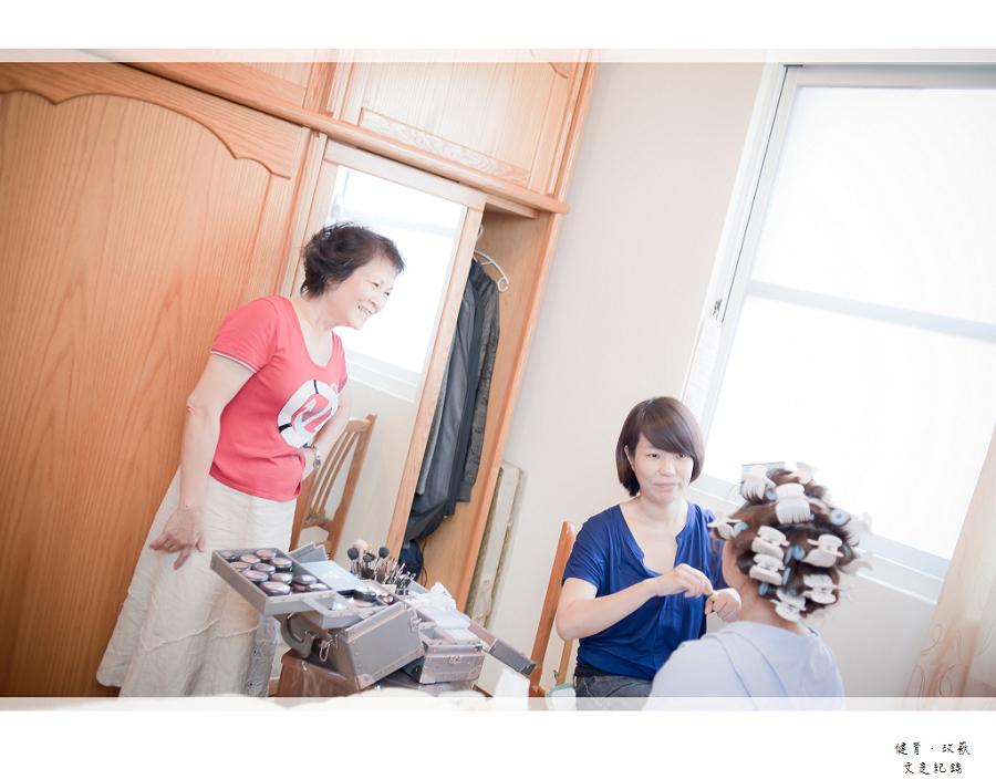 健育&玫萩_06