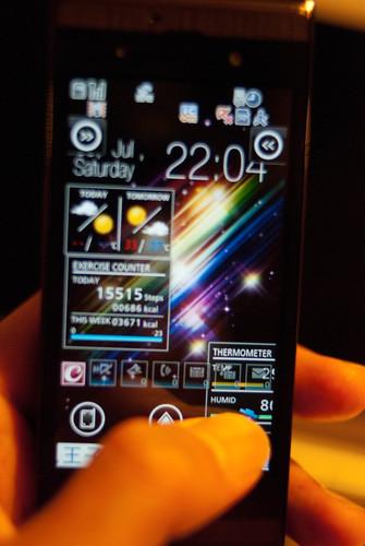 20110709-DSC_6789