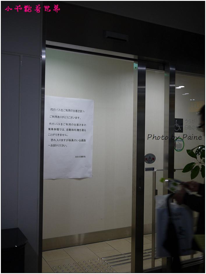仙台CLIS ROAD逛街-02.jpg