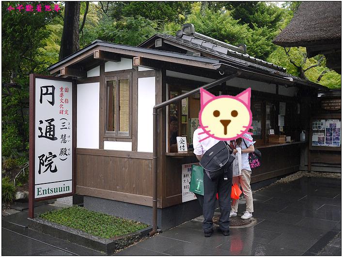 仙台松島圓通寺-49.jpg