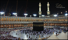 IMG_0317 (Tota Al.Mutairi) Tags: