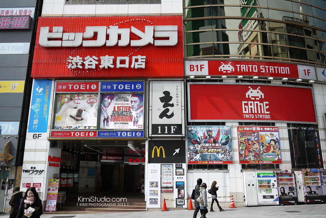 2011年 311 日本行-149