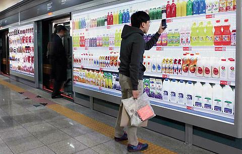 virtual-supermarket-korea1