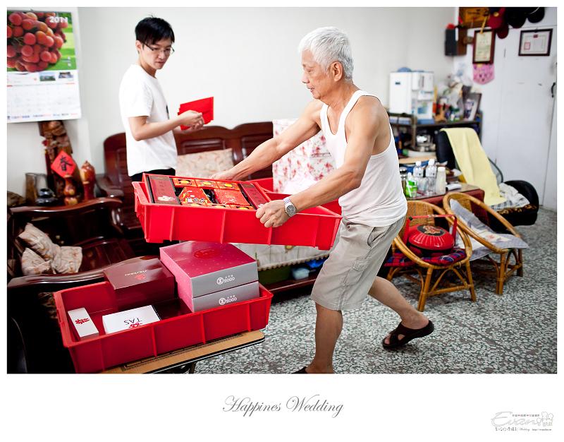 [婚禮攝影]致仲與秀騏 文定之喜_0002