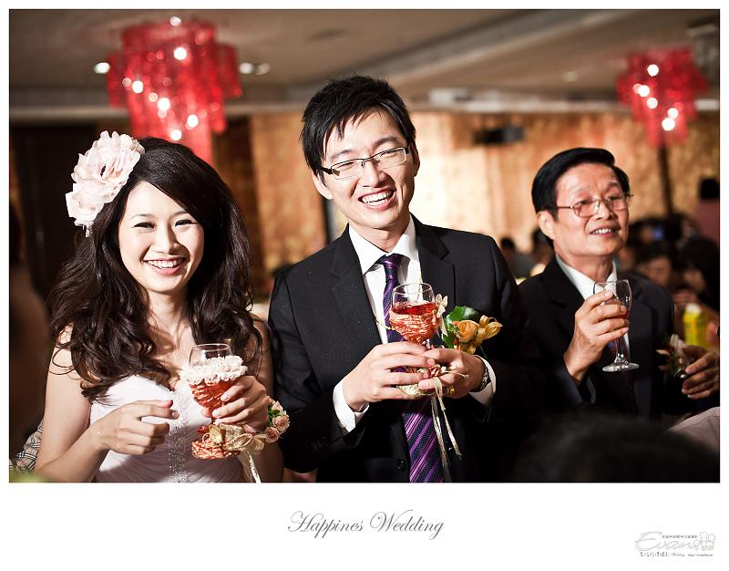 [婚禮攝影]致仲與秀騏 文定之喜_0166