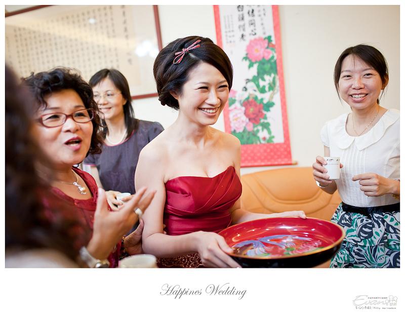 [婚禮攝影]致仲與秀騏 文定之喜_0060