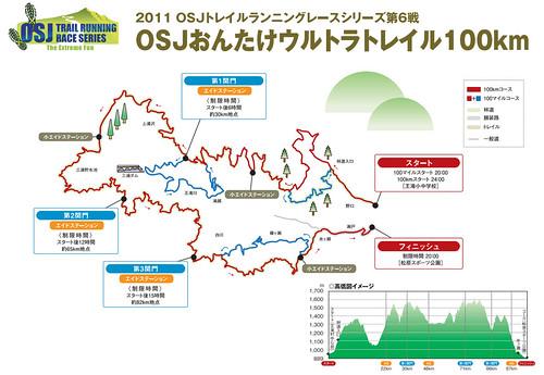 2011 OSJおんたけウルトラトレイル地図