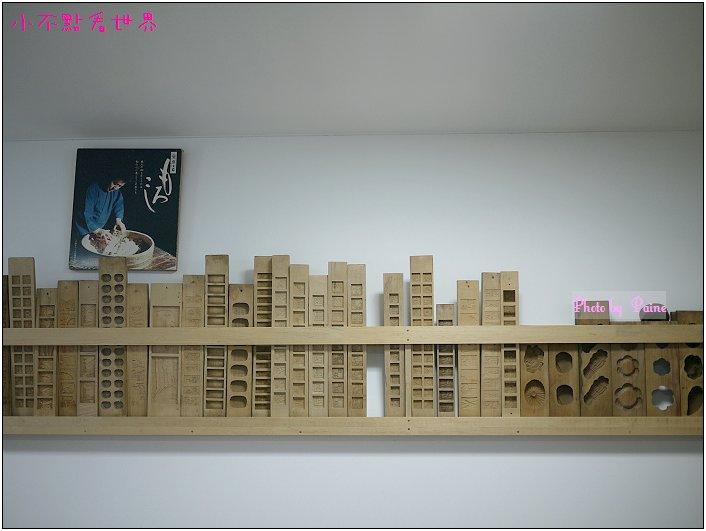 唐土庵DIY-23.jpg