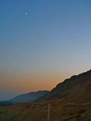 Dead Sea, Israel (WordRefuge) Tags: israel telaviv jerusalem masada creativewriting travelphotography travelwriting traveljournalism destinationmarketing wordrefuge travelseo