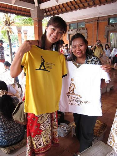 安妮的峇里島限量版社服^^