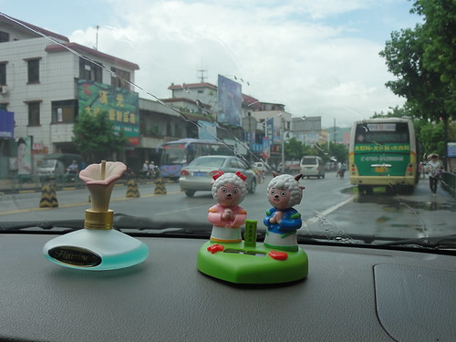 A Chinese dashboard