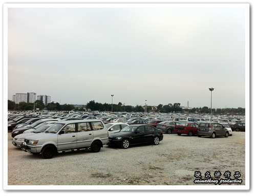 Parking @ i-City Shah Alam