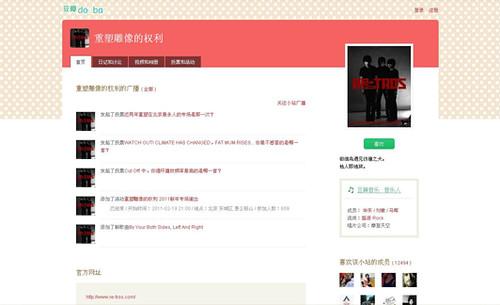 webdice_yamamoto2
