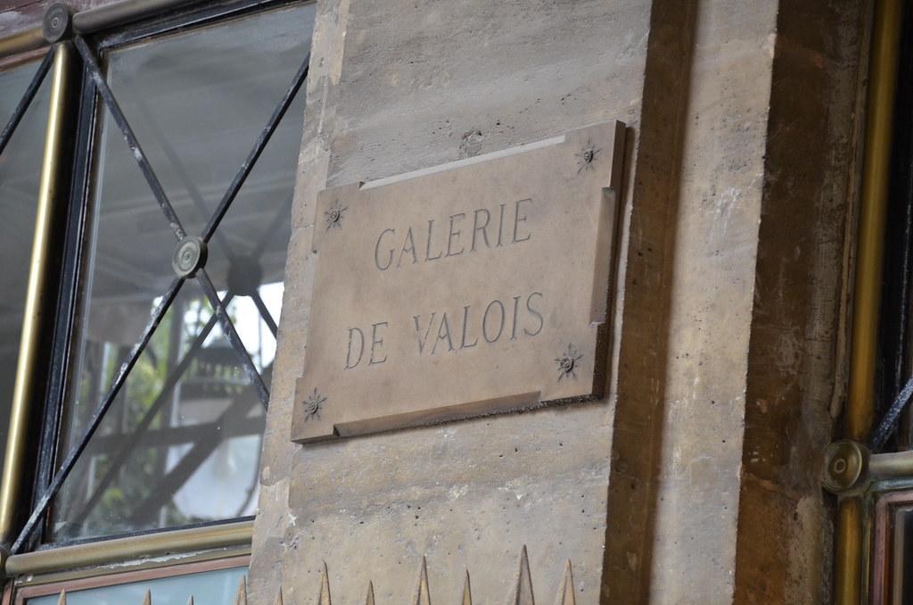 La Galerie de Valois