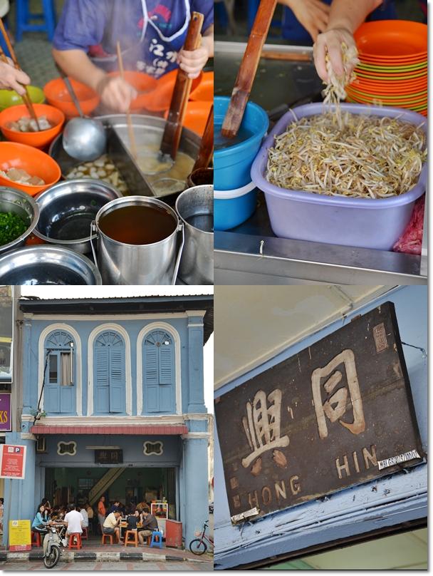 Hong Hin Hakka Noodles @ Old Town Ipoh
