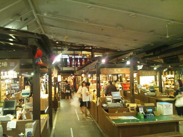 高山グリーンホテルに併設の物産館の写真