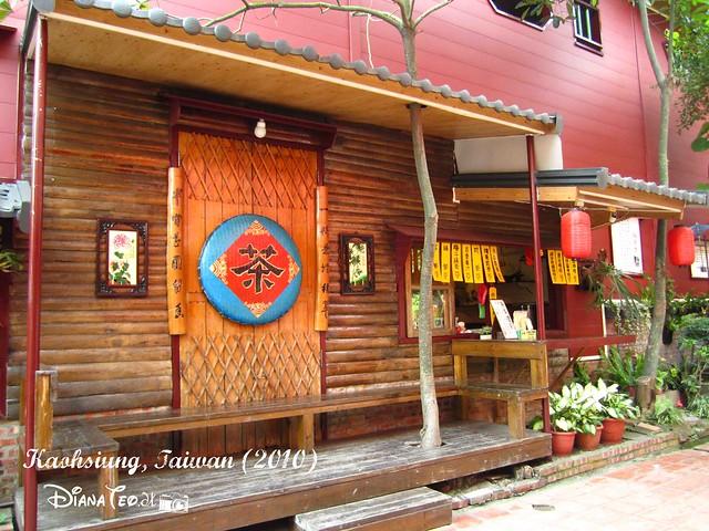 Mei Non Hakka Village 04