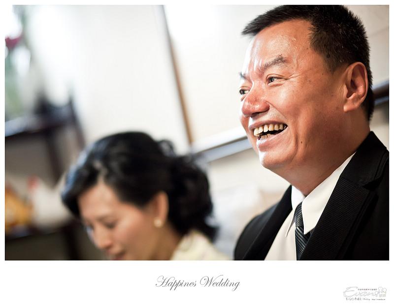 [婚禮紀錄]祥豐&京樺婚禮全紀錄_078