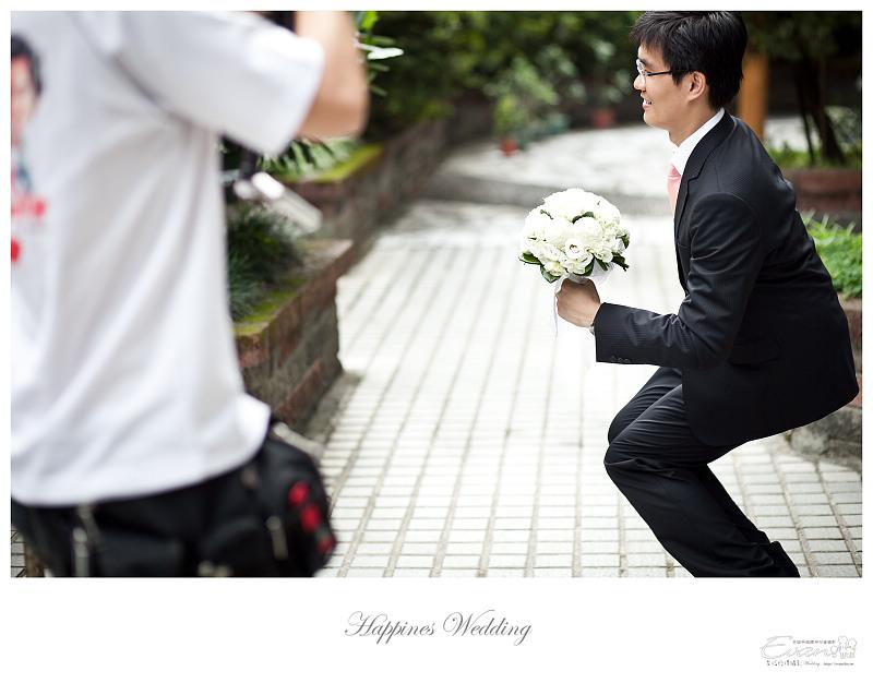 [婚禮紀錄]祥豐&京樺婚禮全紀錄_061