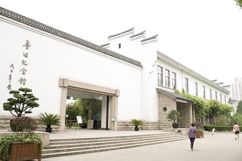 Thumbnail from Beijing Lu Xun Museum
