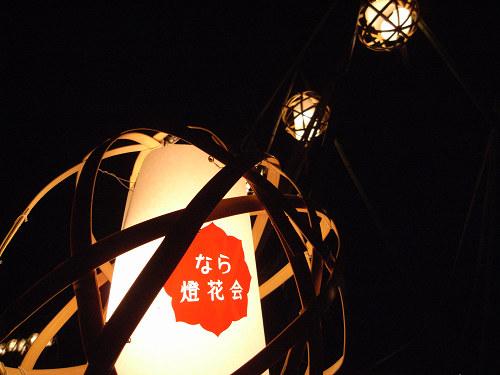 2011なら燈花会@奈良市-11