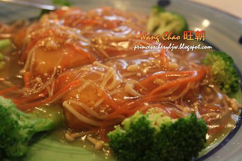 Wang Chao restaurant 06