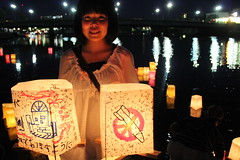 Girl with peace lanterns in Hiroshima