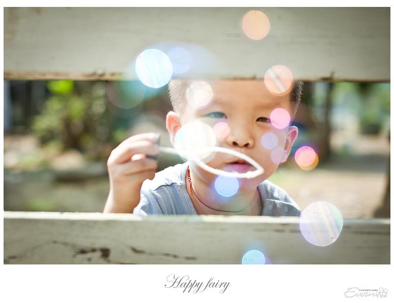 兒童寫真_0034